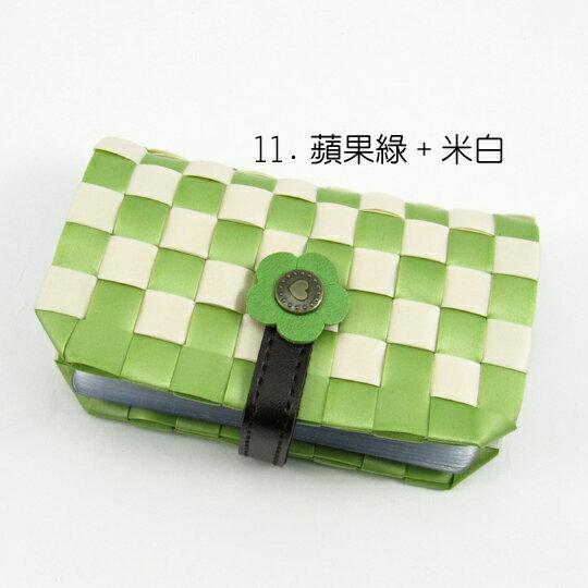 <br/><br/>  New!12mm卡片包【材料包】11.蘋果綠+米白<br/><br/>