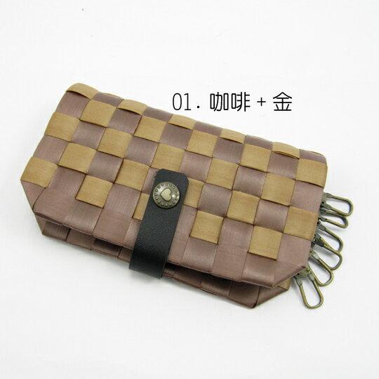 New!12mm鑰匙包【材料包】01.咖啡+金