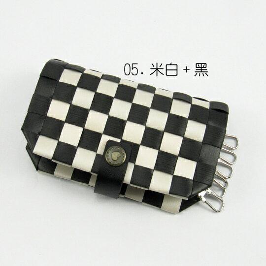 New!12mm鑰匙包【材料包】05.米白+黑
