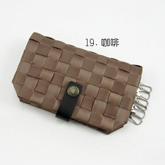 New!12mm鑰匙包【材料包】19.咖啡