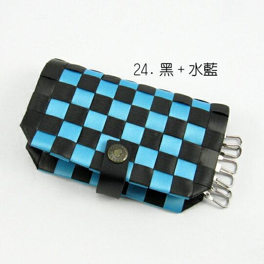 New!12mm鑰匙包【材料包】24.黑+水藍