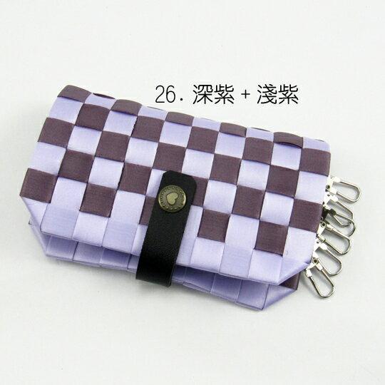 New!12mm鑰匙包【材料包】26.深紫+淺紫