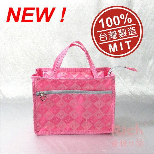 100%台灣製造-新款Rich袋中袋-粉紅-小【原價220元,特價198元】