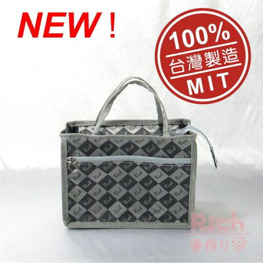 100%台灣製造-新款Rich袋中袋-銀色-小【原價220元,特價198元】