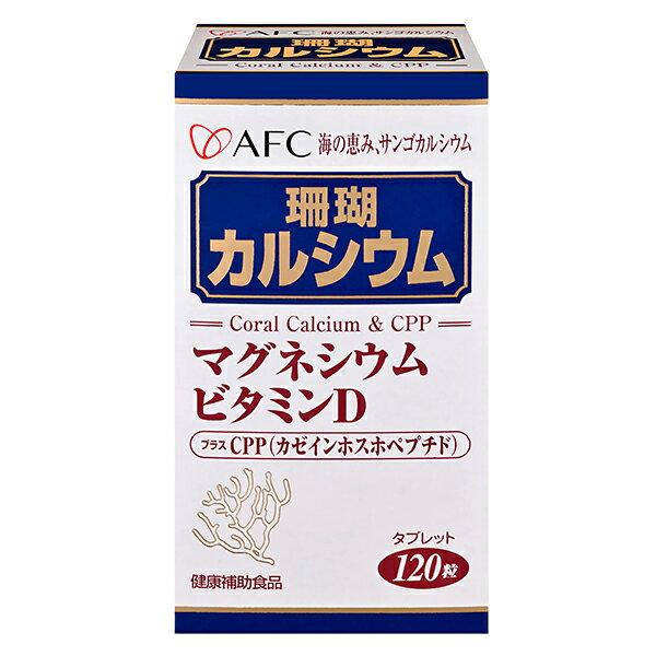 AFC宇勝淺山 菁鑽系列 新珊瑚鈣S膠囊食品(120粒/罐)x1