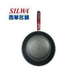 西華鑽石不沾平底鍋(含蓋) 28cm 原價$2580 特價$1280
