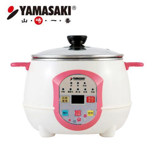 【威利家電】 【分期0利率+免運】YAMASAKI山崎家電New Smart微電腦智慧鍋 SK-2510SP