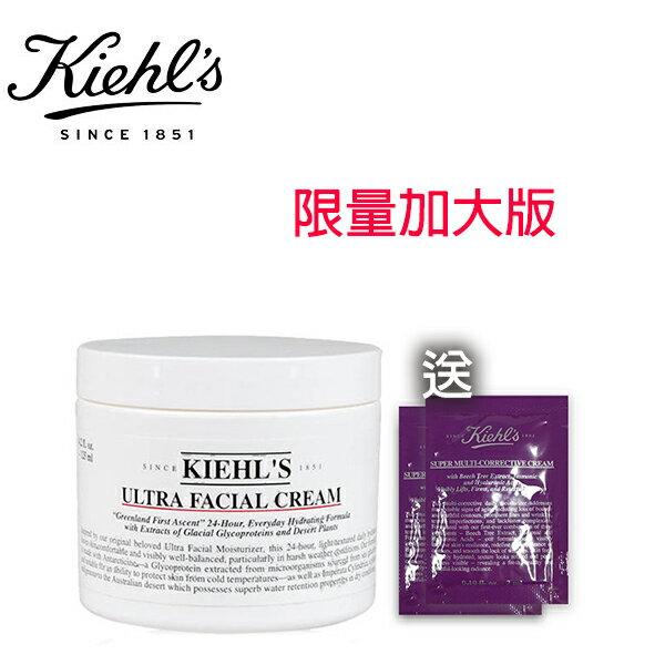 Kiehl's 契爾氏 限量加大瓶 冰河醣蛋白保濕霜 125ml 再送試用包2入(包)《Umeme》