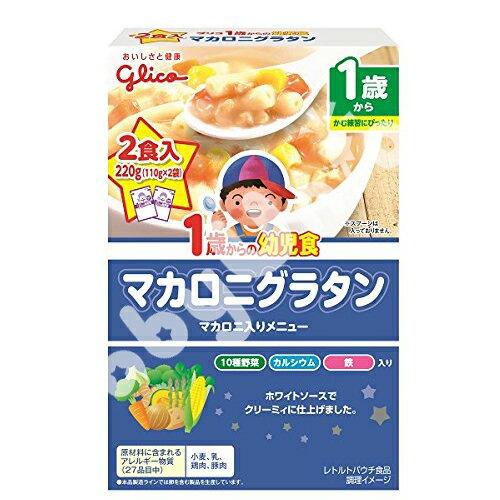 【點數下單送咖啡】Glico固力果 - 起司焗烤通心粉 幼兒食品調理包