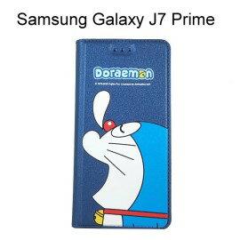 哆啦A夢皮套 [瞌睡] Samsung Galaxy J7 Prime G610Y (5.5吋) 小叮噹【台灣正版授權】