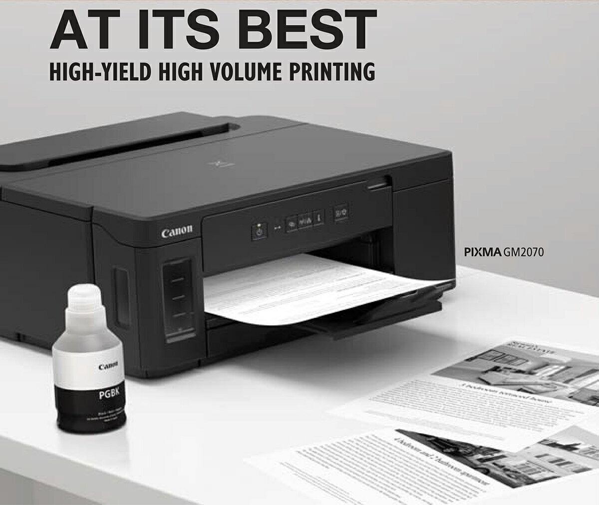 佳能 Canon PIXMA GM2070 商用連供黑白印表機