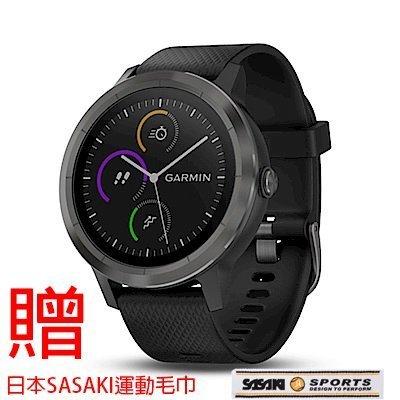 (領卷享折扣)【免運】【H.Y SPORT】GARMIN vivoactive 3 行動支付心率智慧運動腕錶  4色 贈日本SASAKI運動毛巾 2