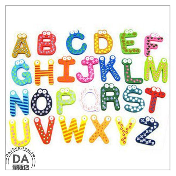 《DA量販店》26個字母 彩色 文具 木質 卡通彩繪 英文字母 吸鐵 磁鐵 白板貼 益智玩具 早教學習 (79-2011)