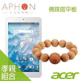 【Aphon生活美學館】acerLeapBeads智慧佛珠搭AcerB1-860A白平板-贈收納福袋+KKBOX-90天序號卡