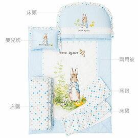 【淘氣寶寶】奇哥 Joie Peter Rabbit 花園比得兔六件床組-M(藍) 日本SEK抗菌防蹣處理【奇哥正品】