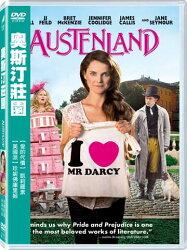 奧斯汀莊園 DVD