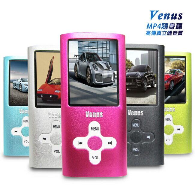 【B1826】Venus輕薄十字插卡1.8吋彩色螢幕 MP4隨身聽(加16G記憶卡)(送6大好禮)