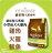 +貓狗樂園+ Nutrience紐崔斯【天然糧。小型幼犬火雞肉。2.5公斤】860元 - 限時優惠好康折扣