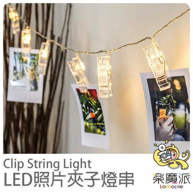 LED相片夾子燈串 加購區