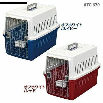 日本IRIS │ ATC-670 航空運輸籠 外出籠 貓狗皆適用 藍/ 紅 2色