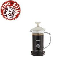 金時代書香咖啡 Tiamo 多功能法式玻璃濾壓壺 300cc 白色 HG2109W