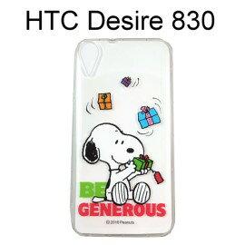 SNOOPY空壓氣墊軟殼 ^~慷慨^~ HTC Desire 830 史努比~ ~