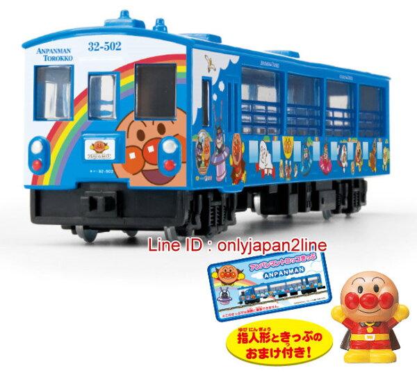 真愛日本:【真愛日本】16122000006藍色電車-AP電視卡通麵包超人細菌人兒童玩具正品限量