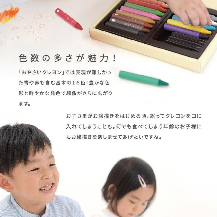 安全蠟筆 / 無毒蠟筆   日本🇯🇵進口 安全無毒米蠟筆16色 日本製 原裝原廠進口-安全蠟筆-無毒蠟筆 7