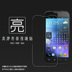 亮面螢幕保護貼 INHON 應宏 PAPILIO G2 保護貼 軟性 高清 亮貼 亮面貼 保護膜 手機膜