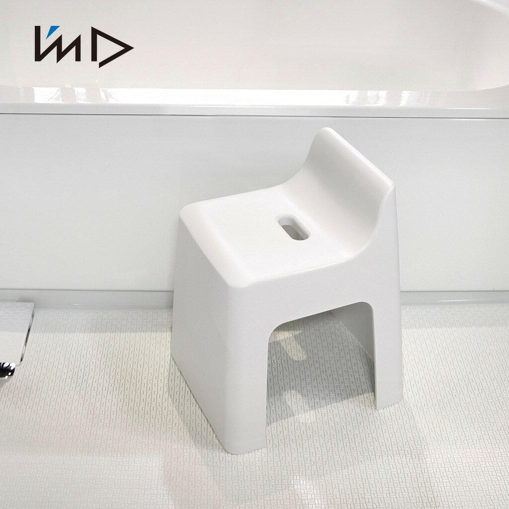 【日本岩谷Iwatani】RETTO曲面一體簡約室內 / 穿鞋 / 浴室椅凳 - 限時優惠好康折扣