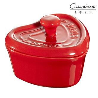 Staub 心型烤盅含蓋 烤模 愛心烤盅 0.2L