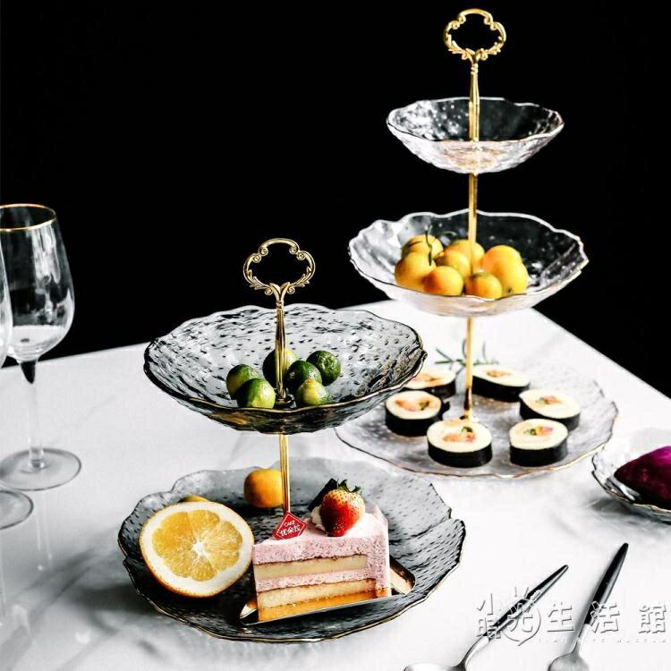 ins雙層網紅水果盤糖果盤創意個性時尚現代客廳下午茶點心架歐式