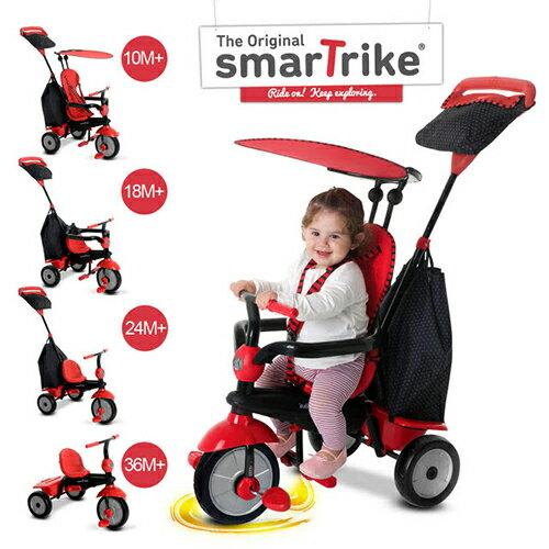 英國 SmarTrike 英倫俏皮史崔克嬰幼兒4合1三輪車(櫻桃紅)