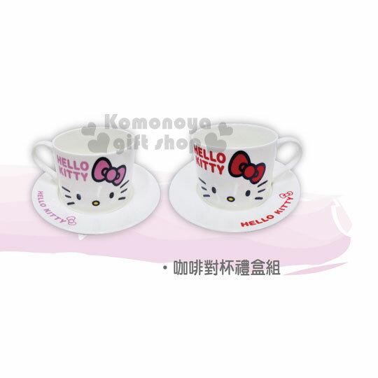 〔小禮堂〕Hello Kitty 新骨瓷咖啡杯盤組《2組入.白.大臉.LOGO.250ml》紅白盒裝