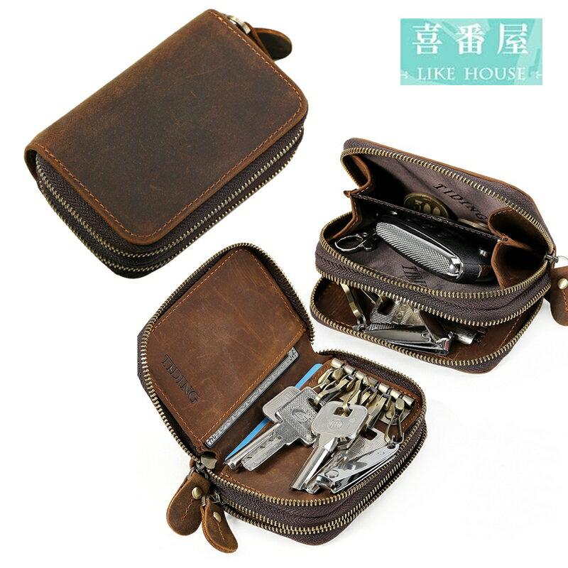 【喜番屋】真皮頭層瘋馬牛皮復古6鑰匙扣皮夾皮包錢夾零錢包鑰匙包鑰匙套男夾【KB47】