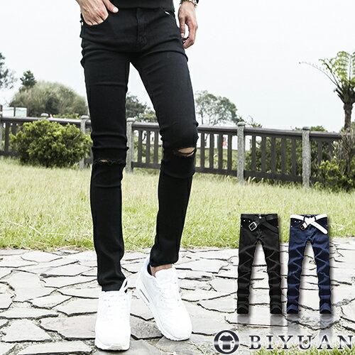 牛仔褲【ZQ3738】OBIYUAN韓版丹寧原色刀割破壞刷破設計牛仔褲
