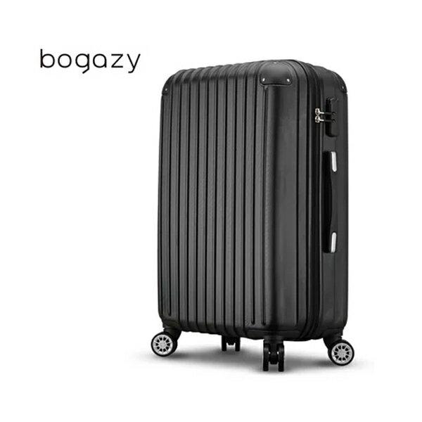 【加賀皮件】Bogazy閃耀之旅鑽石紋ABS霧面多色旅行箱20吋行李箱2806
