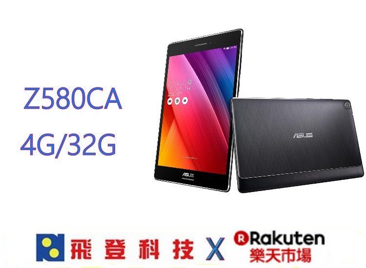 【現金特價】ASUS ZenPad S 8.0 Z580CA 8吋四核平板(Intel 3580/WiFi版 4G/32G)