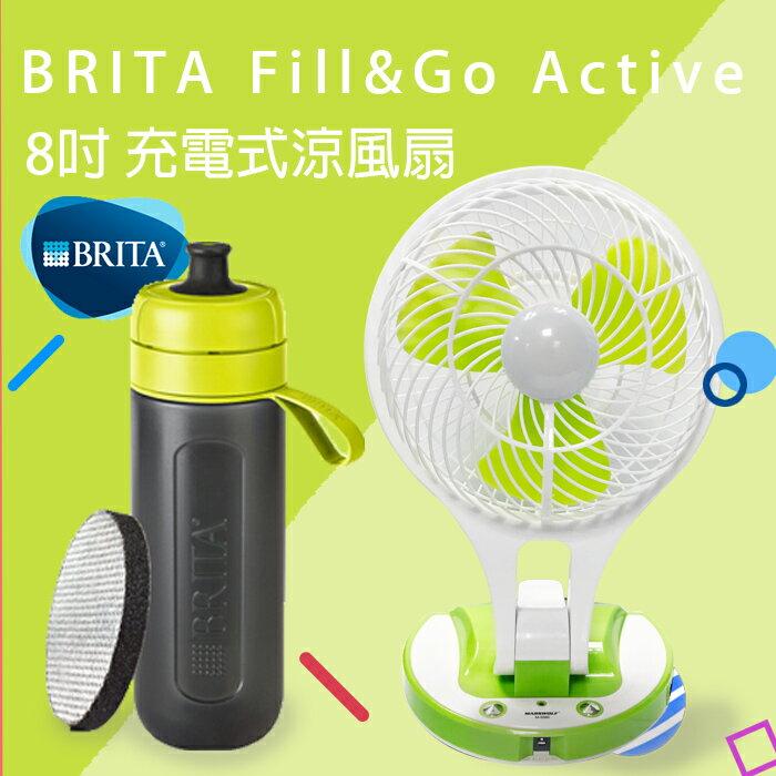 【德國BRITAxMARSWOLF】Fill&Go Active 運動濾水瓶(內含濾片*1)+行動小桌扇(綠)S1021553_M-5580