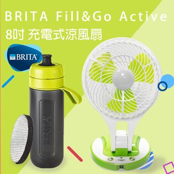 【德國BRITAxMARSWOLF】Fill&GoActive運動濾水瓶(內含濾片*1)+行動小桌扇(綠)S1021553_M-5580