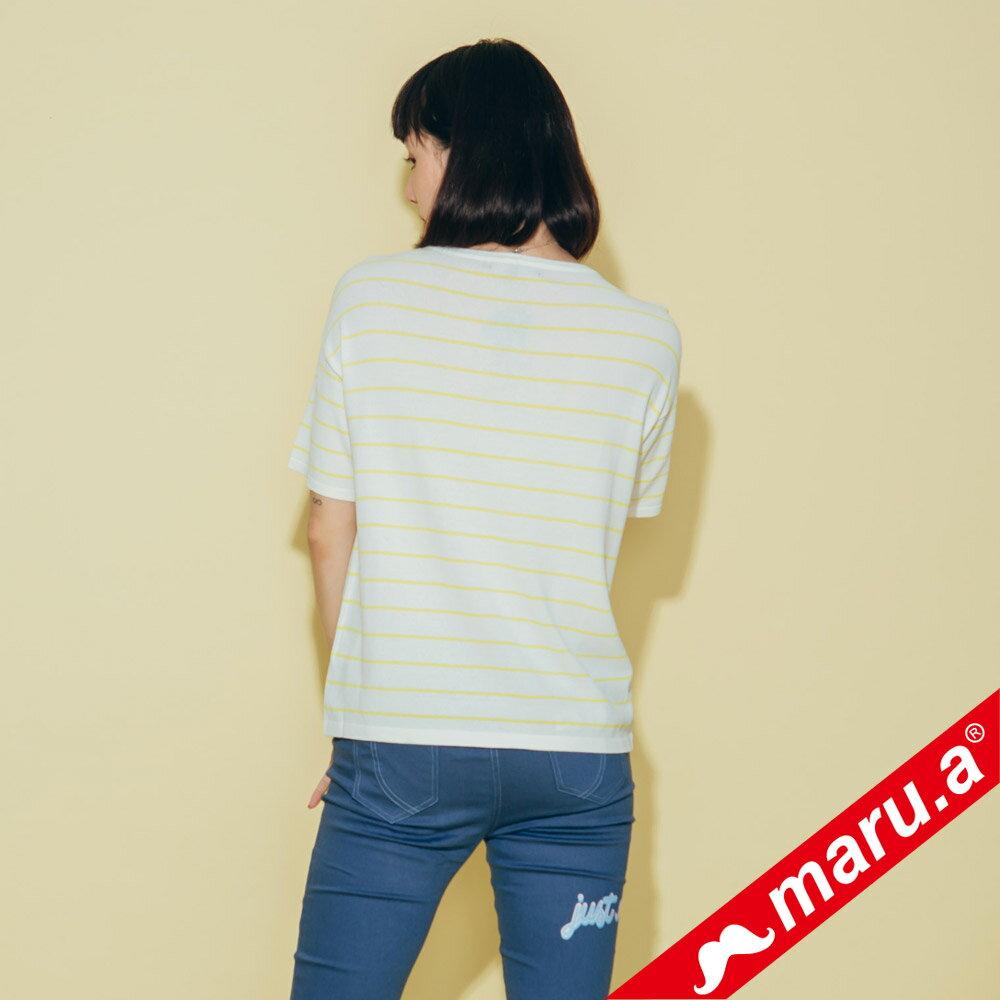 【maru.a】BONJOUR假吊帶條紋針織上衣(2色)8324211 4