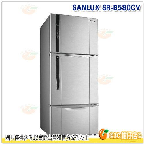 免運 可分期 台灣三洋 SANLUX SR-B580CV 銀色 三門電冰箱 580L DC變頻 省電 1級節能 保固三年 SR-B580CV