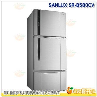 台灣三洋 SANLUX SR-B580CV 銀色 三門電冰箱 580L DC變頻 省電 1級節能 保固三年 SR-B580CV