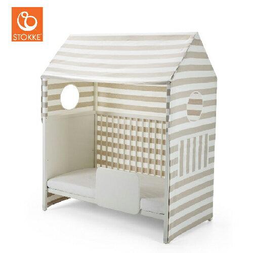 挪威【Stokke】Home 成長帳篷-米色 - 限時優惠好康折扣