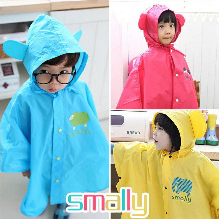 Smally◆超萌可愛帽子小耳朵造型動物圖案兒童雨衣雨披