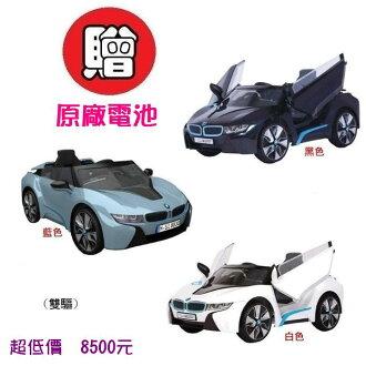 *美馨兒* 寶馬BMW I8 原廠授權 遙控電動車(雙驅)(三色可挑) 兒童電動車- 8500元+贈原廠電池