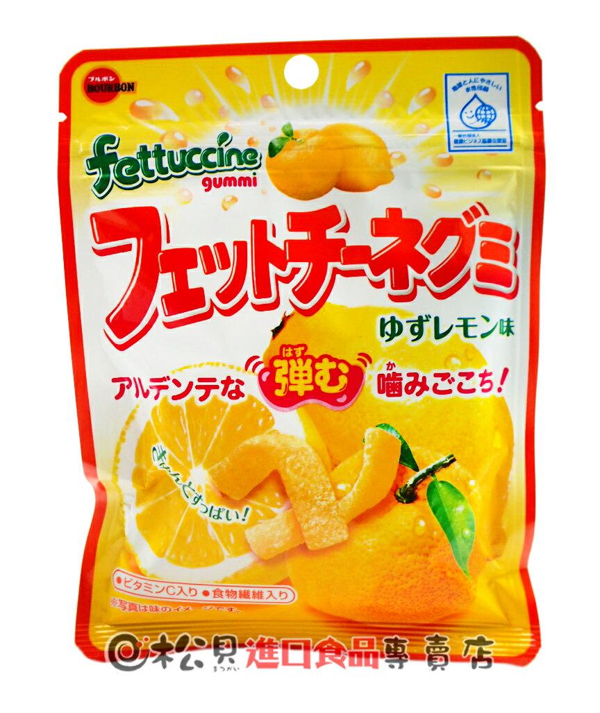《松貝》北日本長條柚子檸檬軟糖50g【4901360326686】cc24