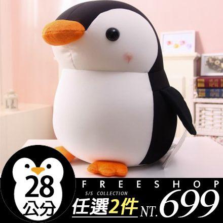 Free Shop 創意超可愛呆萌度破錶超療癒泡沫粒子企鵝抱枕毛絨玩偶玩具娃娃公仔靠墊【QPPUH8053-28】