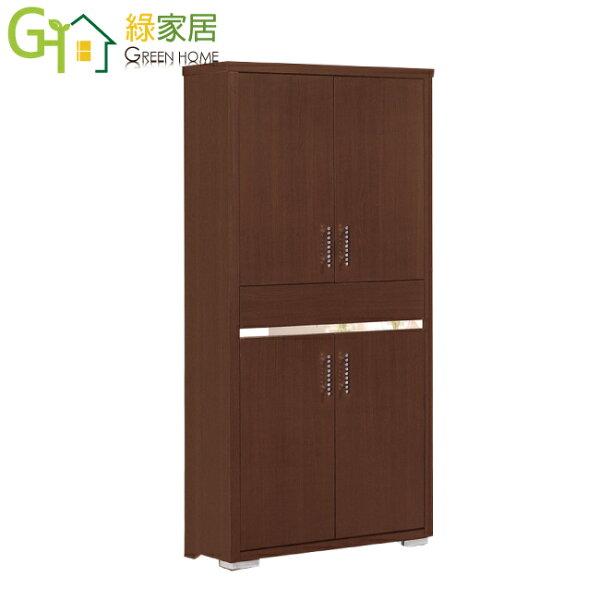 【綠家居】路斯特時尚2.6尺四門高鞋櫃收納櫃