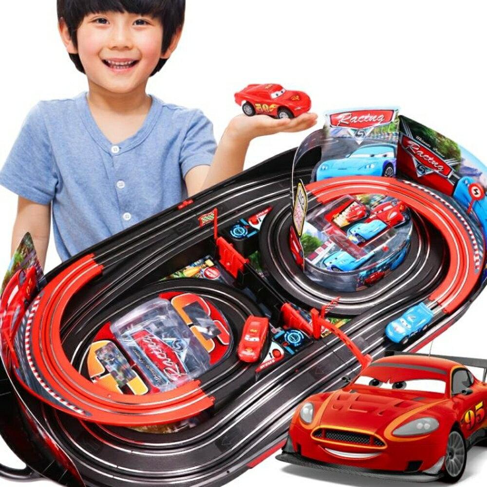 男孩雙人賽道閃電麥昆汽車軌道賽車兒童玩具電動遙控小火車總動員 名創家居館DF